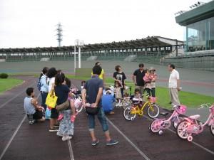 一般自転車での教室開会