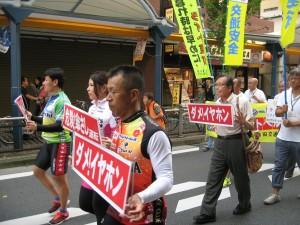 交通安全パレード(3)