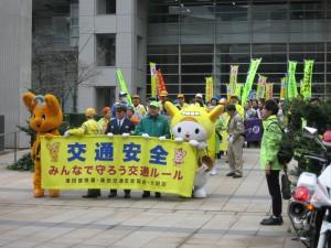 蒲田警察署 交通安全パレード1