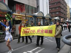 蒲田警察署 交通安全パレード2