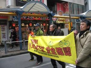 蒲田警察署 交通安全パレード3